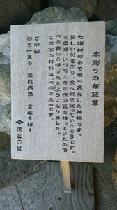 DSC宝石庭園.jpg