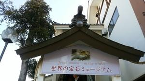 DSC宝石庭園11.jpg