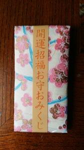 DSC常盤神社2.jpg