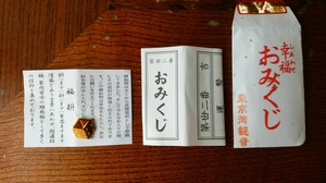 DSC東京観音3.jpg