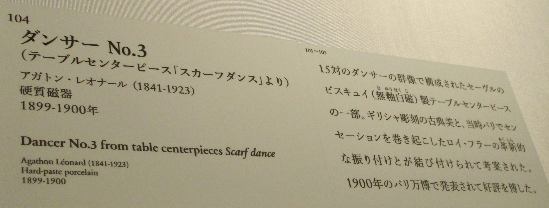 IMG_3629.JPG